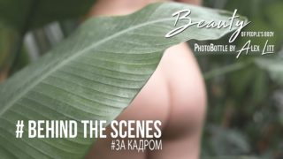 #6 Behind the scenes with Alex Litt – autumn, greenhouse and studio photoshoots